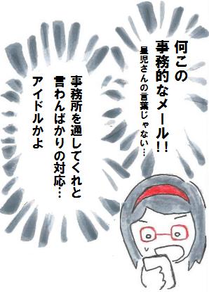 f:id:tsumami_gui:20170611094510p:plain