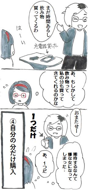 f:id:tsumami_gui:20170611094511p:plain
