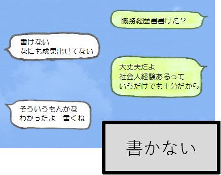 f:id:tsumami_gui:20170611094512p:plain