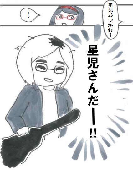f:id:tsumami_gui:20170611094513p:plain
