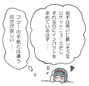 f:id:tsumami_gui:20170611094514p:plain
