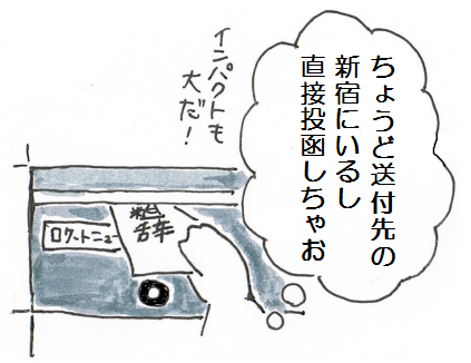 f:id:tsumami_gui:20170611094515p:plain