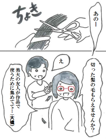 f:id:tsumami_gui:20170611094516p:plain