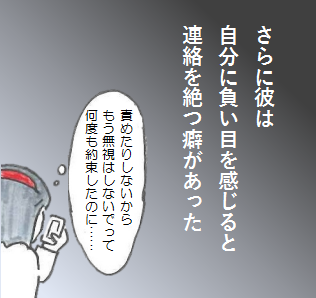f:id:tsumami_gui:20170611094517p:plain