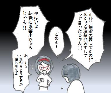 f:id:tsumami_gui:20170611094519p:plain