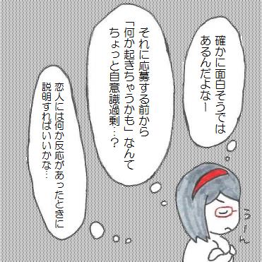 f:id:tsumami_gui:20170611094520p:plain