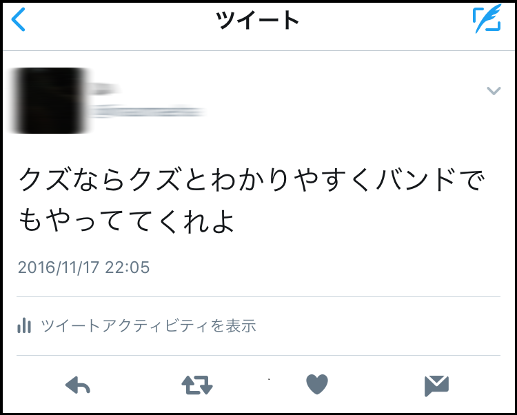 f:id:tsumami_gui:20170611100025p:plain
