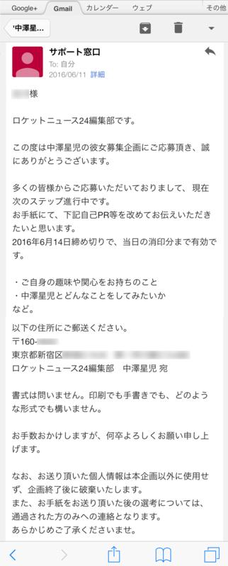 f:id:tsumami_gui:20170611100028p:plain
