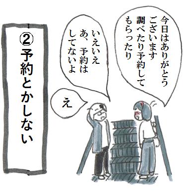 f:id:tsumami_gui:20170611110753p:plain