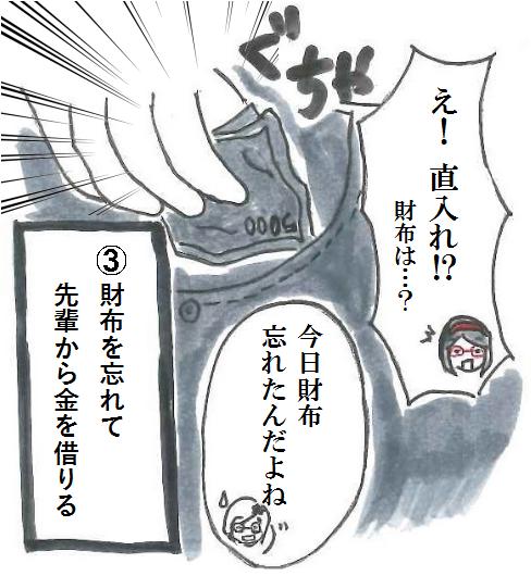 f:id:tsumami_gui:20170611110754p:plain