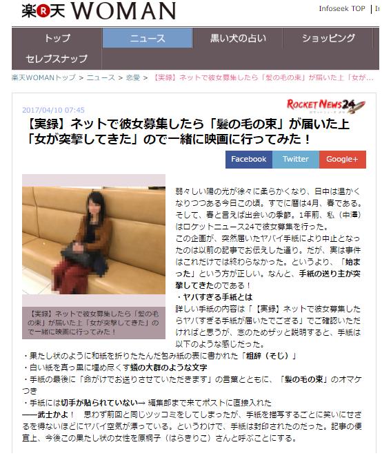 f:id:tsumami_gui:20170611110756p:plain