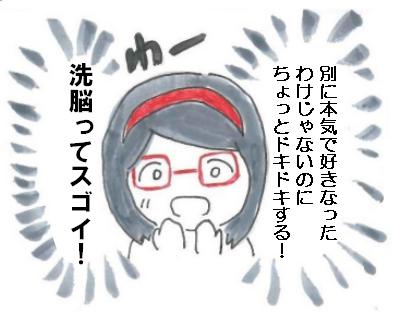 f:id:tsumami_gui:20170611112022p:plain