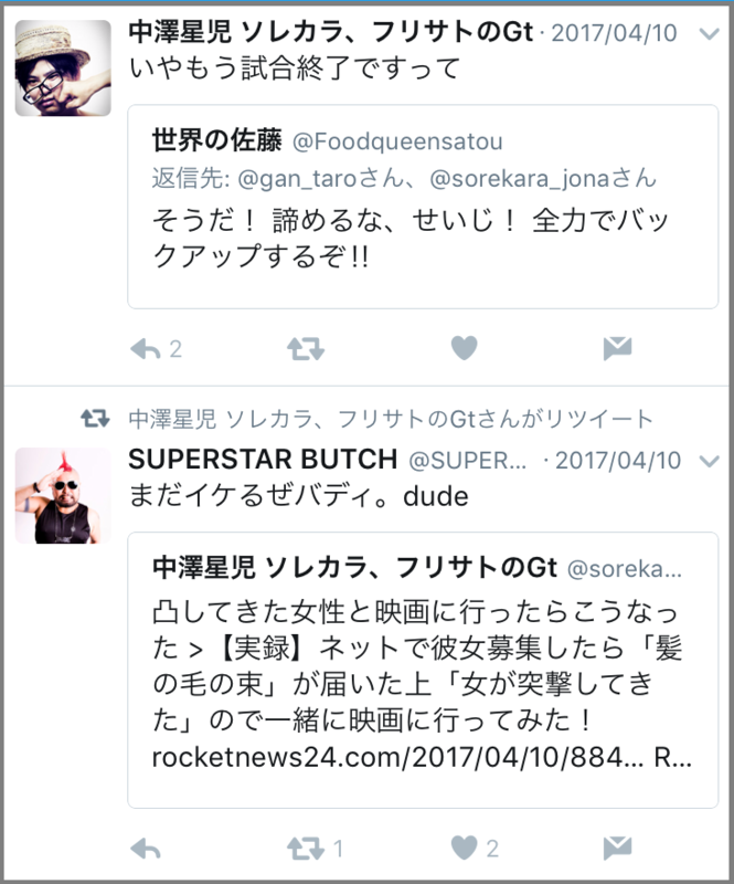 f:id:tsumami_gui:20170611124349p:plain