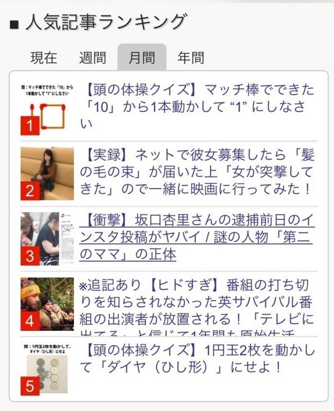 f:id:tsumami_gui:20170611124352j:plain