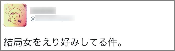 f:id:tsumami_gui:20170611124353p:plain