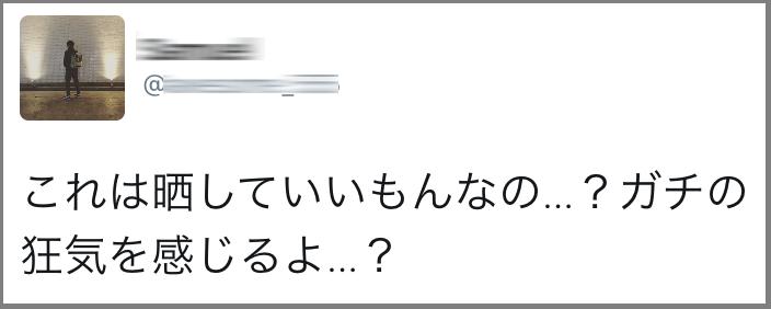f:id:tsumami_gui:20170611124354p:plain