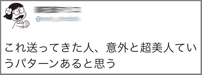 f:id:tsumami_gui:20170611124355p:plain