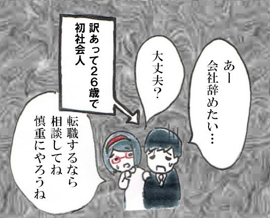 f:id:tsumami_gui:20170611132250p:plain