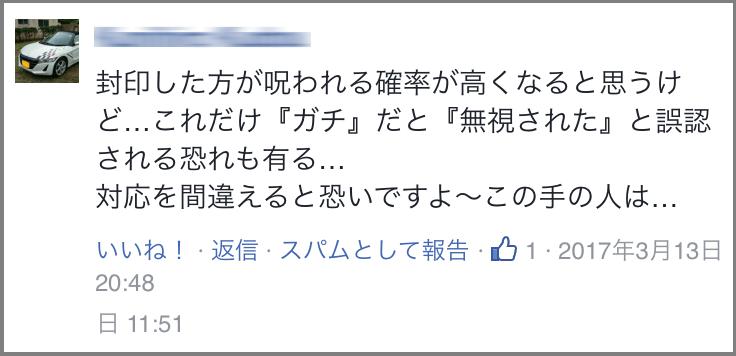 f:id:tsumami_gui:20170611134940p:plain