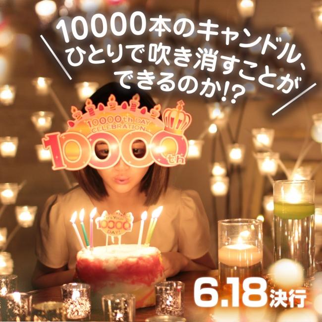f:id:tsumami_gui:20170618073443j:plain