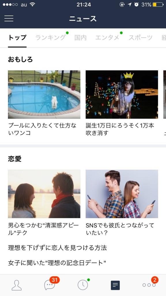 f:id:tsumami_gui:20170911192704j:plain