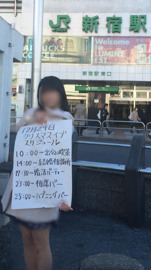 f:id:tsumami_gui:20171211212100p:plain