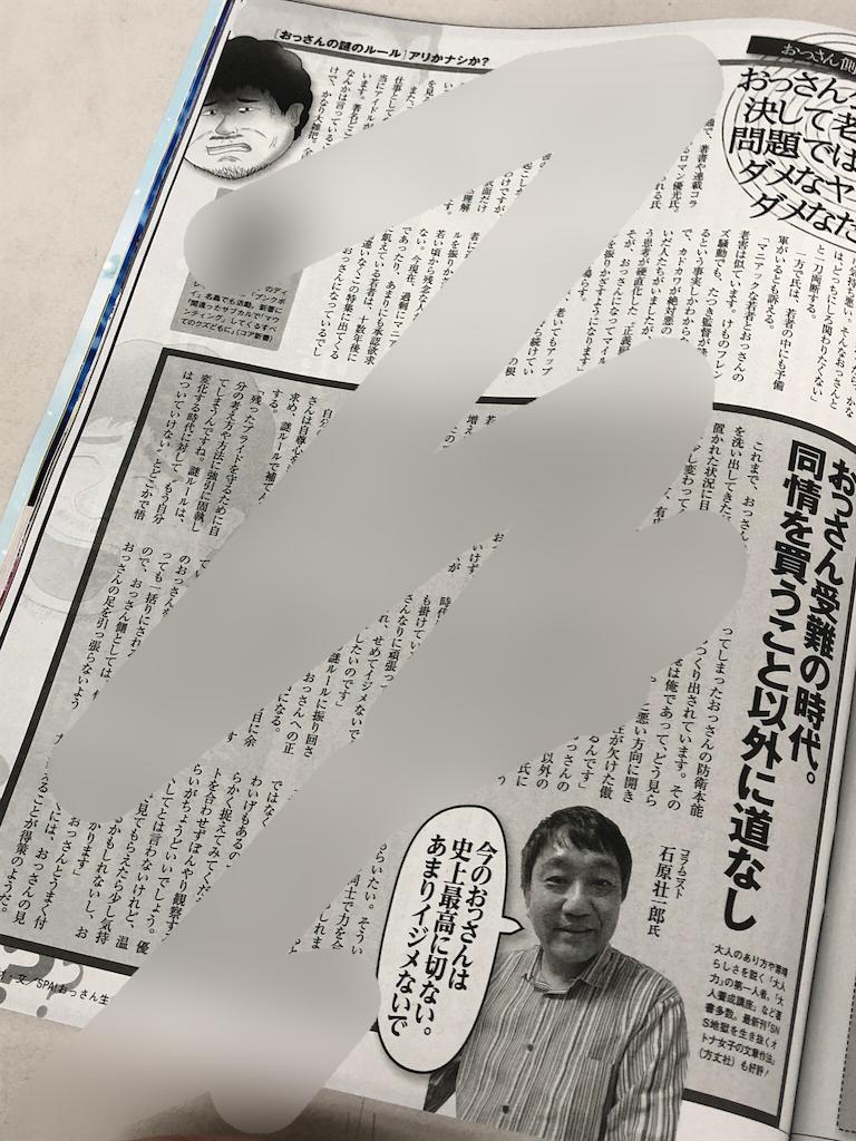 f:id:tsumami_gui:20180108145358p:image