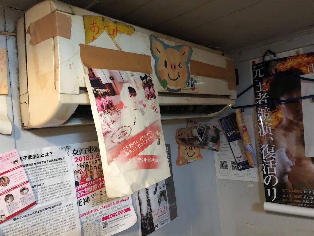 f:id:tsumami_gui:20180109061101j:image