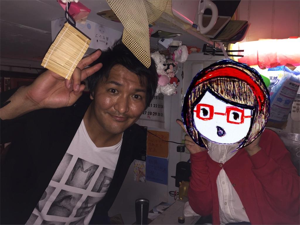 f:id:tsumami_gui:20180110044045j:image