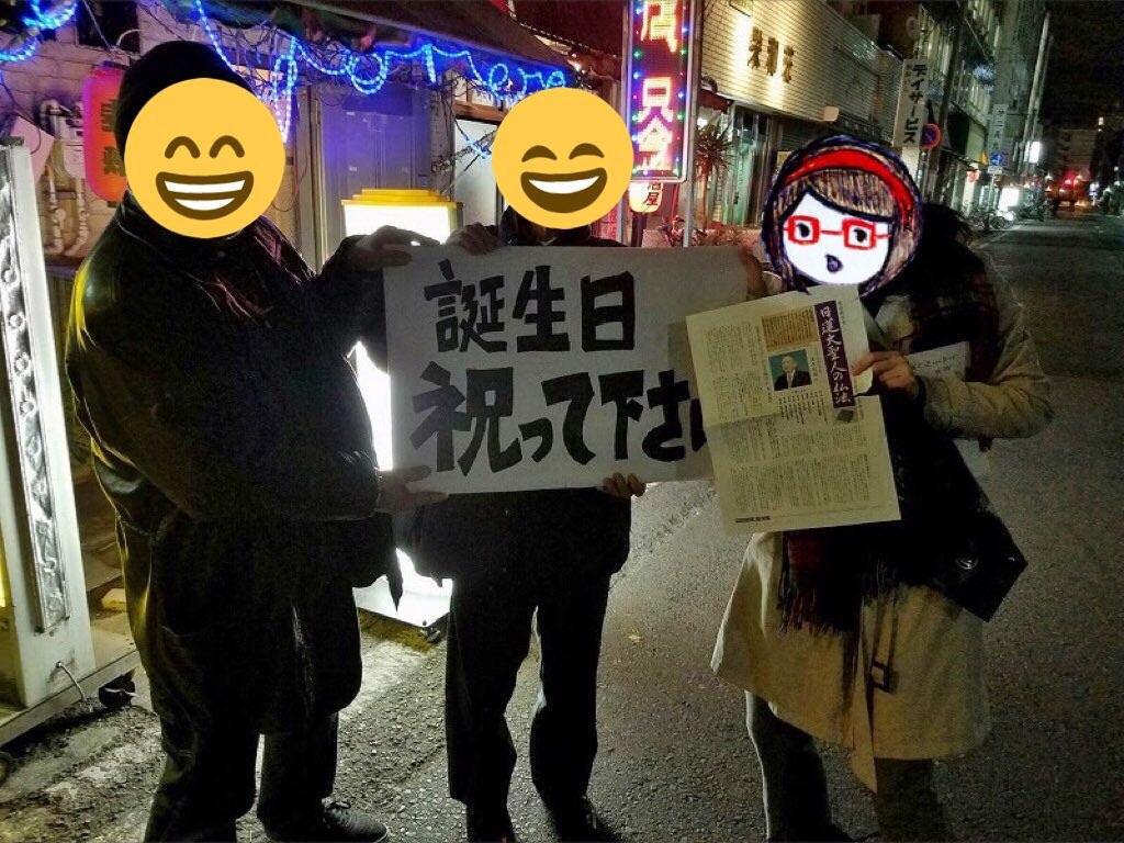 f:id:tsumami_gui:20180122003729j:image