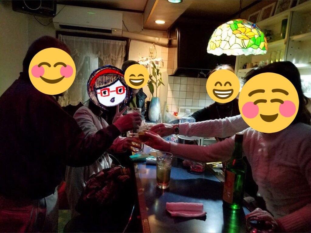 f:id:tsumami_gui:20180122003820j:image