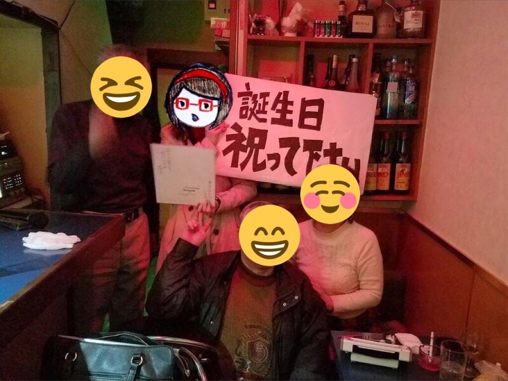 f:id:tsumami_gui:20180122003909j:image