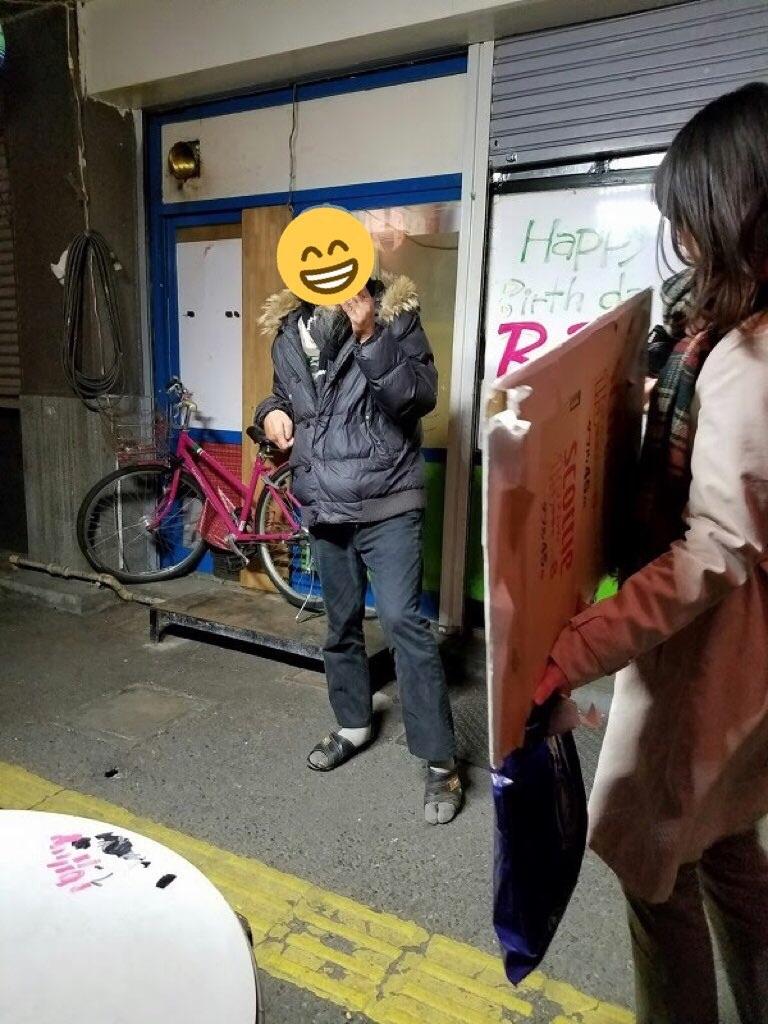 f:id:tsumami_gui:20180122004013j:image