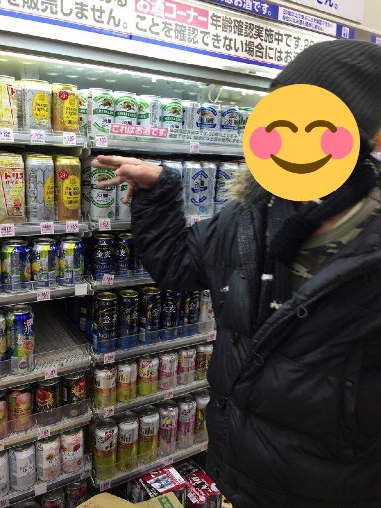 f:id:tsumami_gui:20180122004059j:image