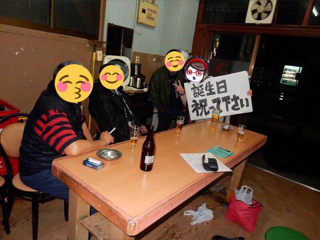 f:id:tsumami_gui:20180122004131j:image