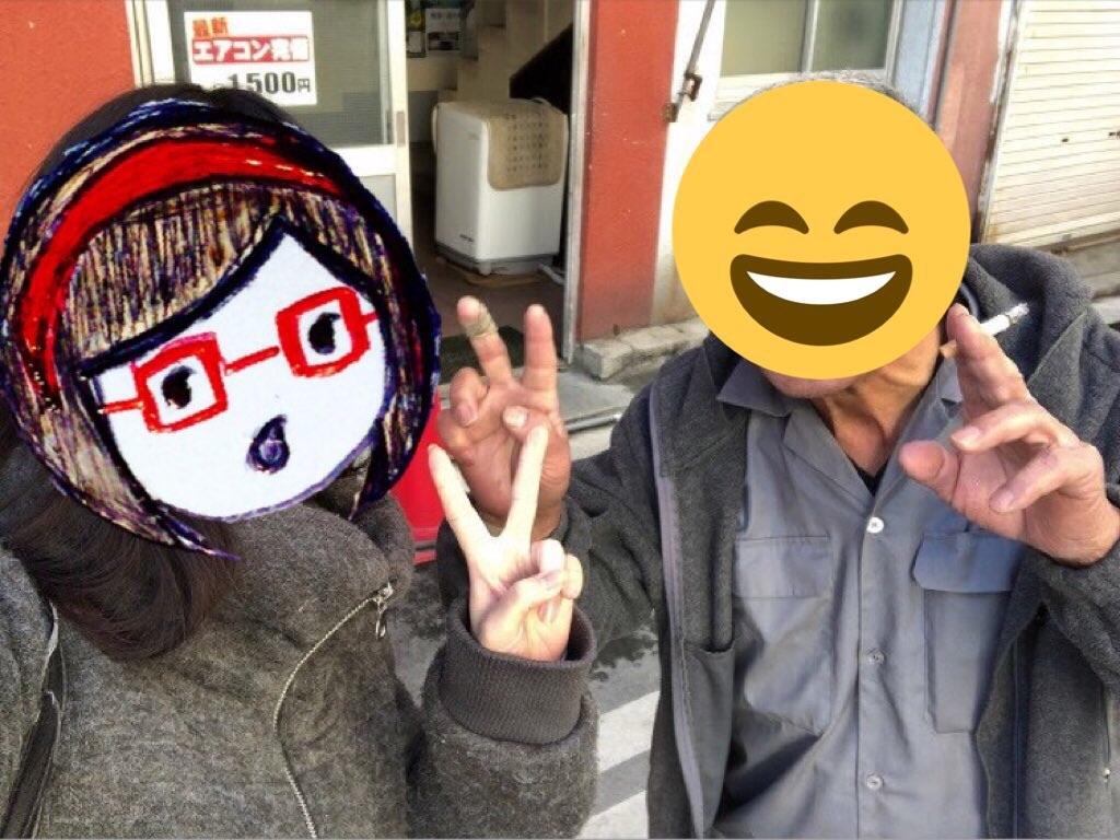 f:id:tsumami_gui:20180122092031j:image