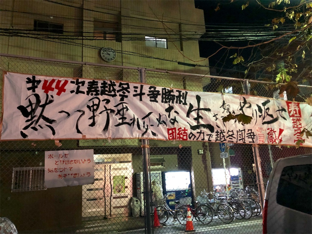 f:id:tsumami_gui:20180122094521j:image