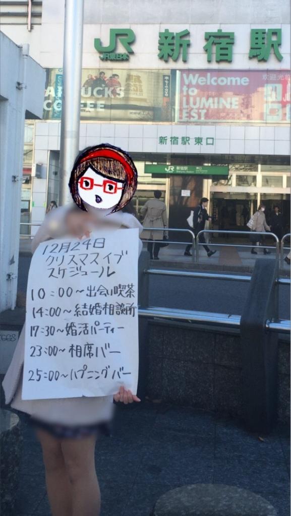 f:id:tsumami_gui:20180123015546j:plain