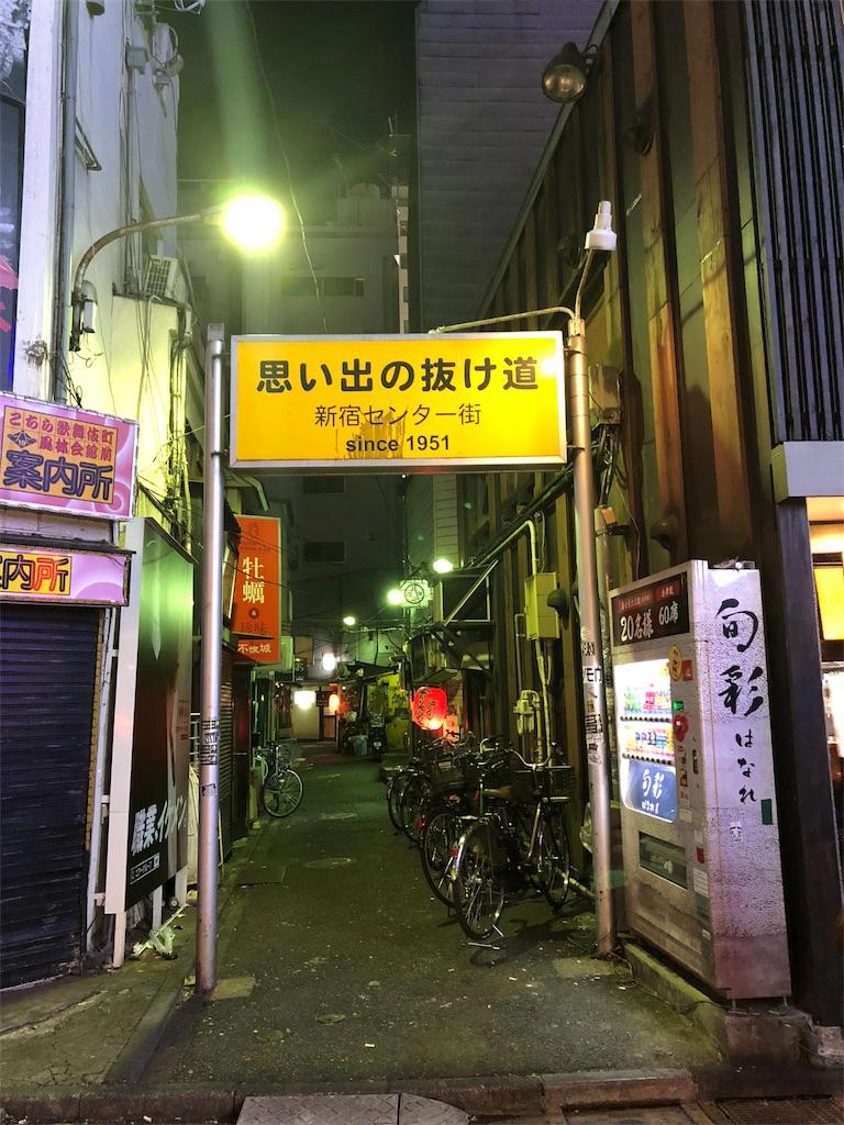 f:id:tsumami_gui:20180325061905j:image