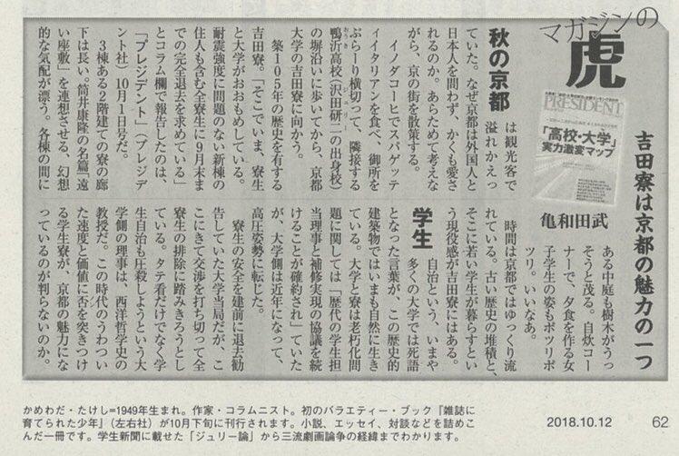 f:id:tsumami_gui:20181027094853j:plain