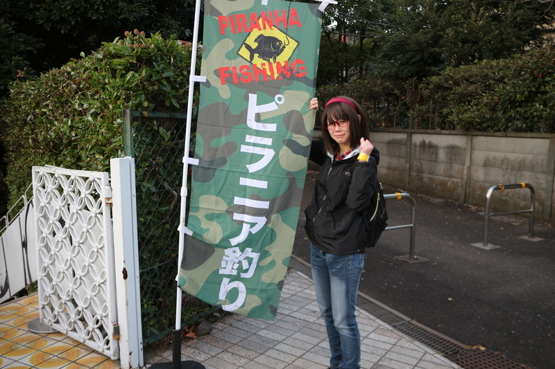 f:id:tsumami_gui:20181205234937j:plain