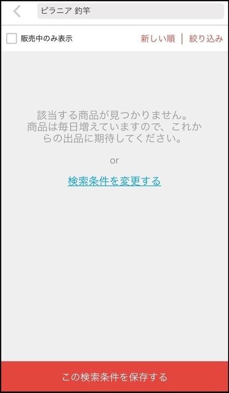 f:id:tsumami_gui:20181212112720j:plain
