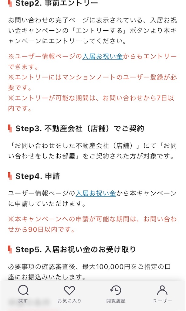 f:id:tsumaran:20210416081741j:image