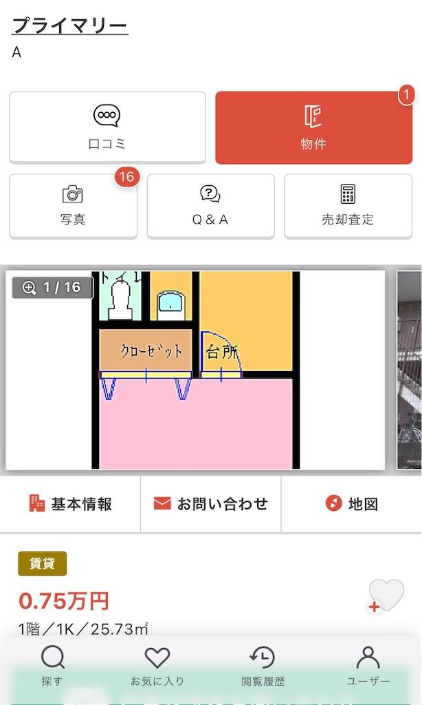 f:id:tsumaran:20210416084941j:image