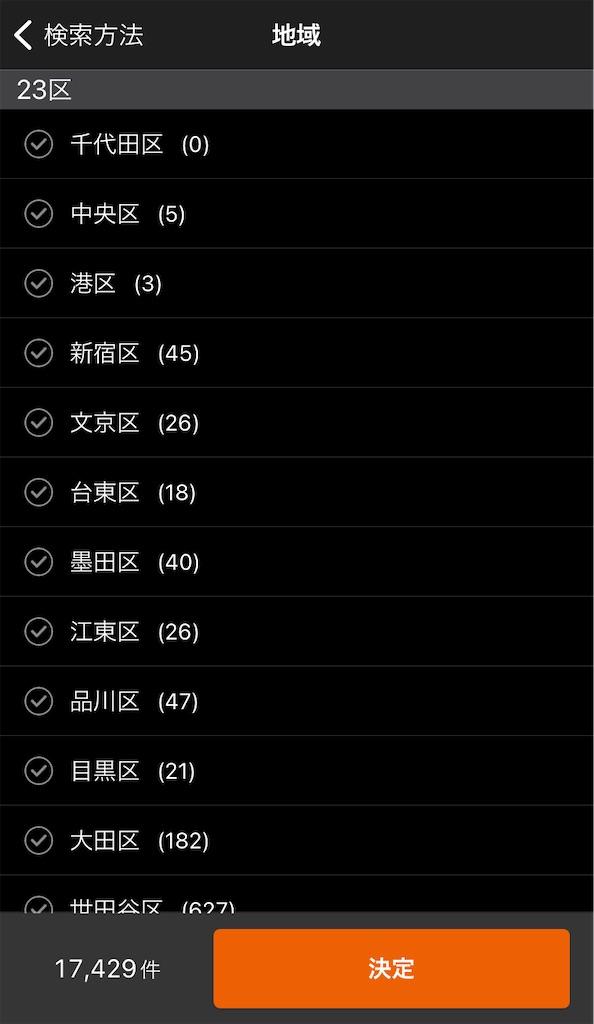 f:id:tsumaran:20210503011031j:image
