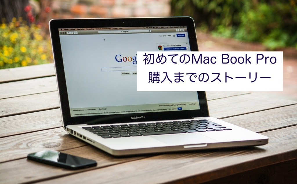 f:id:tsumasaki47:20161204163407j:plain