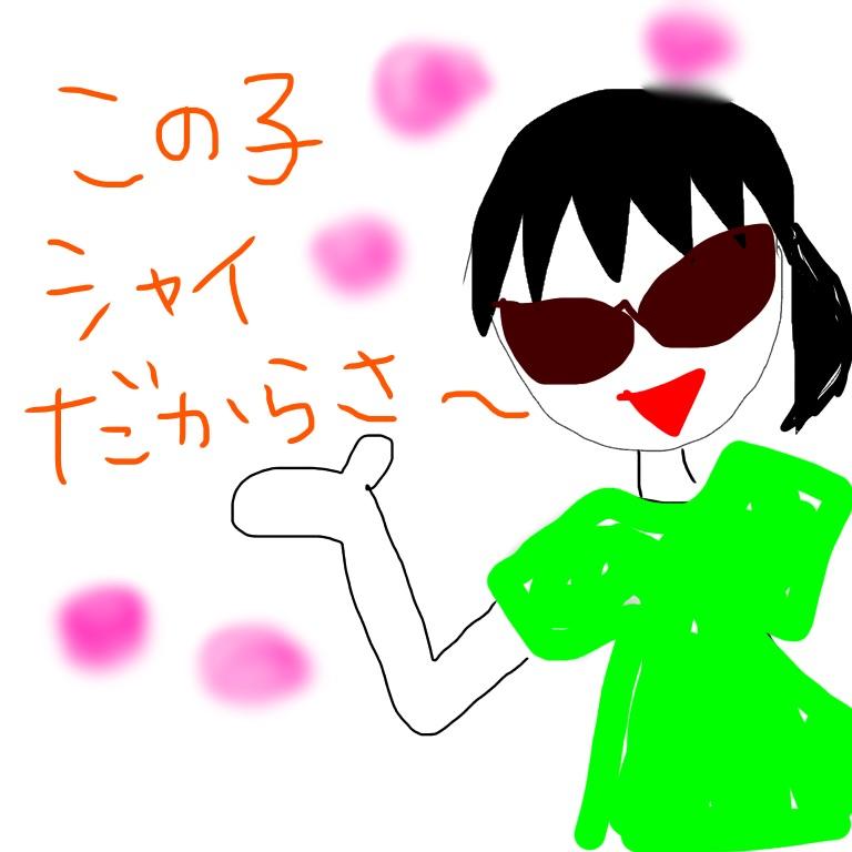 f:id:tsumasaki47:20170103204251p:plain