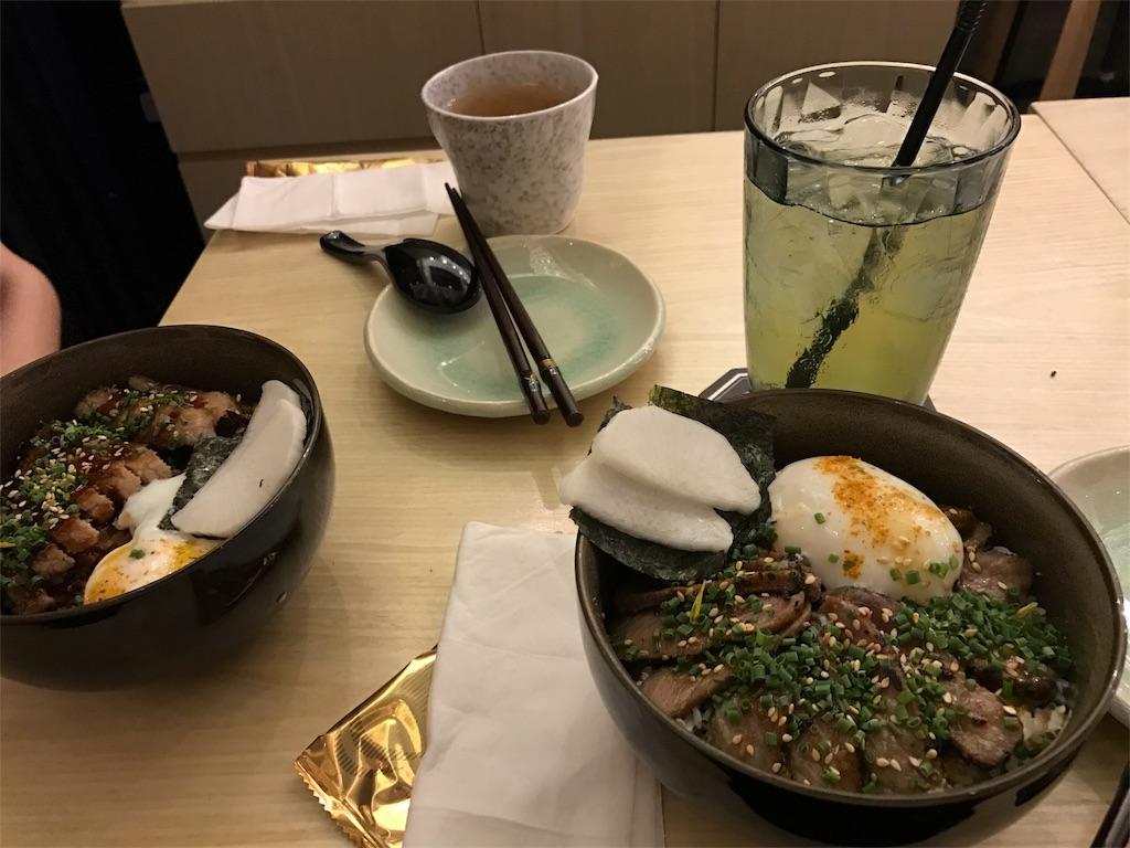 f:id:tsumasaki47:20170517070758j:image