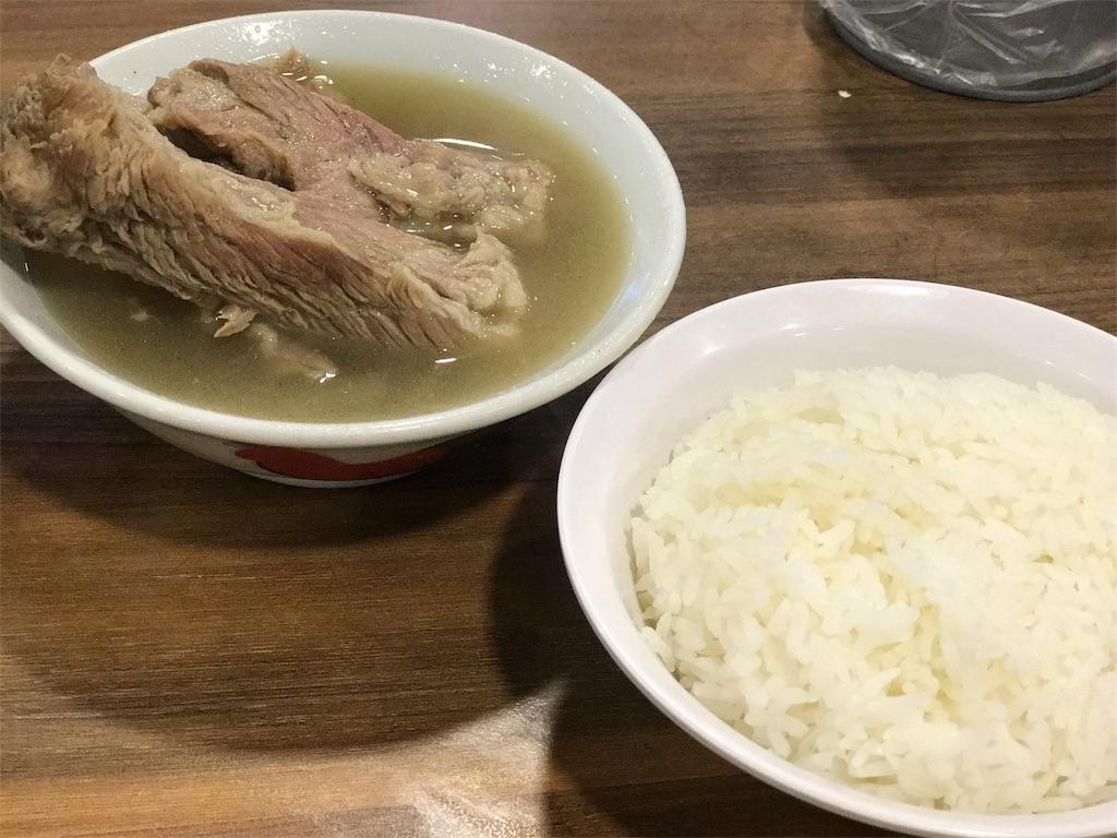 f:id:tsumasaki47:20170618054231j:image
