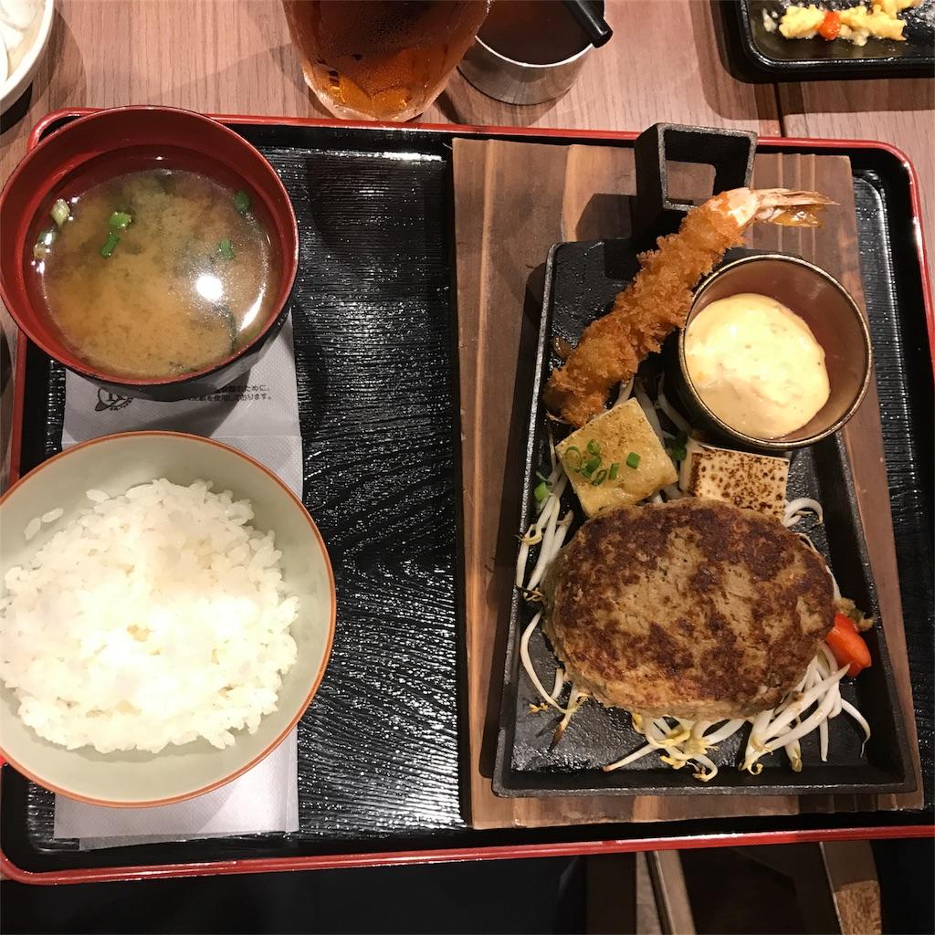 f:id:tsumasaki47:20170730230928j:image